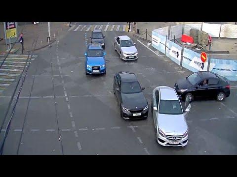 ДТП в Краснодаре за 12.11.19
