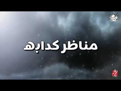 قريبا مهرجان مناظر كدابه غناء محمد الفنان توزيع اسلام الابيض