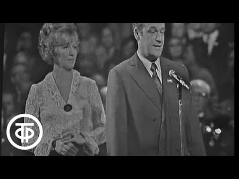 75 лет МХАТ. Поздравляют дикторы центрального телевидения В.Леонтьева и И.Кириллов (1973)