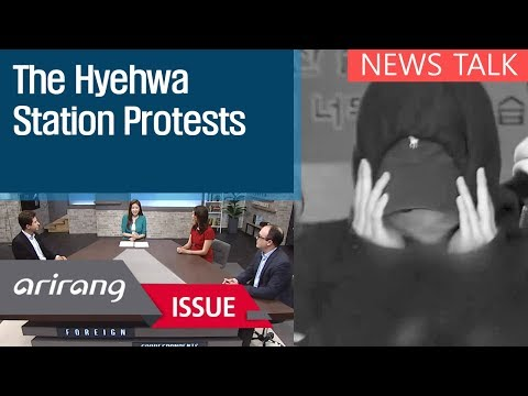 [Foreign Correspondents] Feminism in South Korea, from the Hyehwa station protests