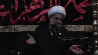 الشيخ زهير الدرورة - السيدة فاطمة الزهراء عليها أفضل الصلاة والسلام حملت النبوة والولاية