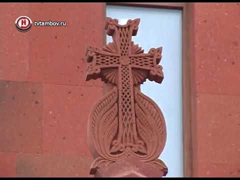 Следующей осенью на Тамбовщине появится уникальная армянская церковь