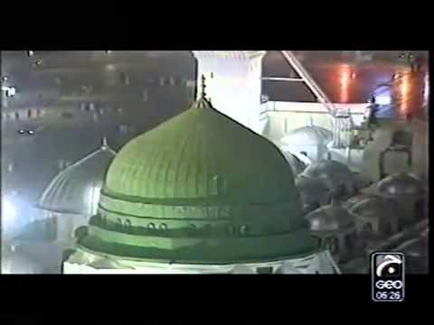 Shah-e-Madina - Saira Naseem