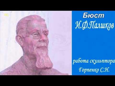Жизнь замечательных людей нашего города Партизанска , Приморского края