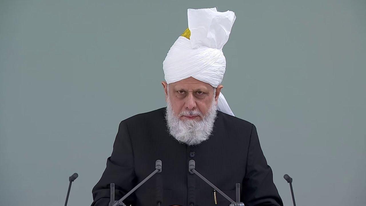 Biya' diin in kasud sin Hazrat Umar (ra) pa Islam.