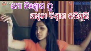 Odia New💔Broken Heart WhatsApp Status💔Human Sagar New Sad WhatsApp Status💔New sad Status