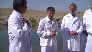 (фрагмент)Крещение в Церкви евангельских христиан баптистов города Тараз (Джамбул), 20.09.2014г(, 2014-09-20T16:39:06.000Z)