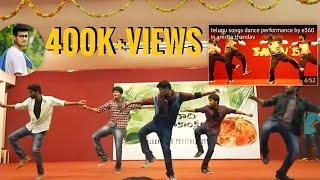 telugu songs dance by e360 in Ugadhi @amrita college