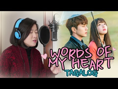 [TAGALOG] WORDS OF MY HEART 마음의 말-Kim Yeon Ji (I'm Not A Robot OST] By Marianne Topacio