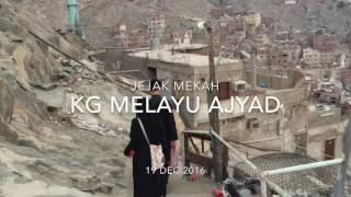 Kg Melayu Ajyad Mekah