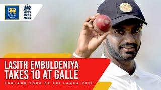 Lasith Embuldeniya 10-wicket haul at Galle | Sri Lanka v England 2021