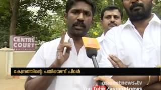 SC verdict against Sasikala : Coimbatore AIADMK party workers Response