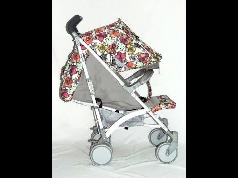 Обзор, коляска-трость BabyHit.