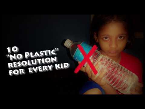 പ്ലാസ്റ്റിക് ഇല്ലാതെ സ്ക്കൂളില് പോകാം | End Plastic Pollution