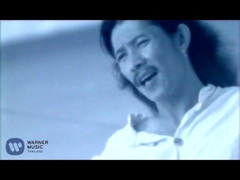 แอ๊ด คาราบาว - ทะเลใจ (Official Music Video)