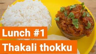 thakali thokku | தக்காளி தொக்கு | appalam | bachlors lunch #1