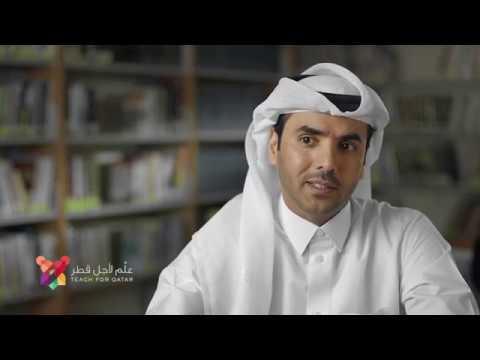 حملة كُن معلماً 2 - الحلقة الأولى: الدكتور محمد نويمي الهاجري