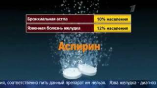 видео Лечение бронхита антибиотиками у взрослых, правильный выбор препарата