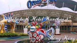 Metropark Hotel Wanchai 4* Гонконг(Отель Metropark Hotel Wanchai 4* Гонконг Комфортабельный 4-звездочный отель Metropark Wanchai удобно расположен в торговом..., 2016-01-05T09:30:05.000Z)