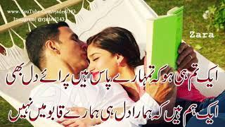 Sad and heartbreaking urdu Poetry