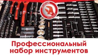 Обзор профессионального набора инструментов INTERTOOL ET-7151(Компания INTERTOOL в своем видеообзоре показывает профессиональный набор инструментов (http://intertool.ua/product/professionalni..., 2013-03-21T09:30:42.000Z)