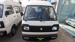 Suzuki Bolan 2019 Detailed Video ( Carry Daba  😂) Suzuki Should Introduce Suzuki Every in Pakistan?