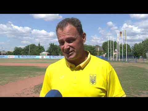 UA: Кропивницький: бейсбол