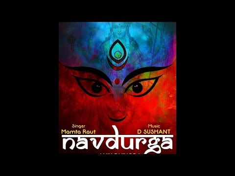 Navdurga | Latest Navratri Song | Hit Maa Durga Bhajan |