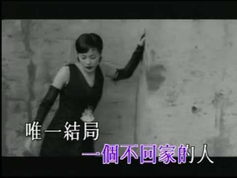 Faye Wong  Bored