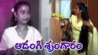 bhimavaram man turns into woman   transgender fantasy