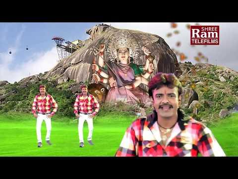 યાદ-આવી-માતા-અંબેમાંની---ambaji-song-|-rakesh-barot-|-gujarati-dj-song-2017-|-full-hd-video