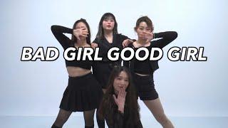 "[REPLAY LEGEND] miss A(미쓰에이) ""Bad Girl, Good Girl"" 커버댄스…"