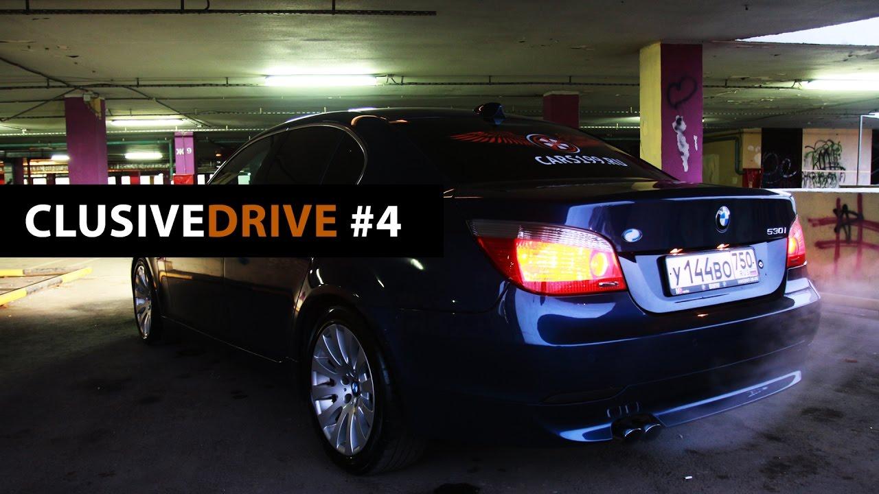 Тест драйв BMW e60 530i - БМВ 5 серии 530i за 500 т.р. ClusiveDrive #4