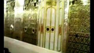 Hazrat Muhammad Saw Ka Roza