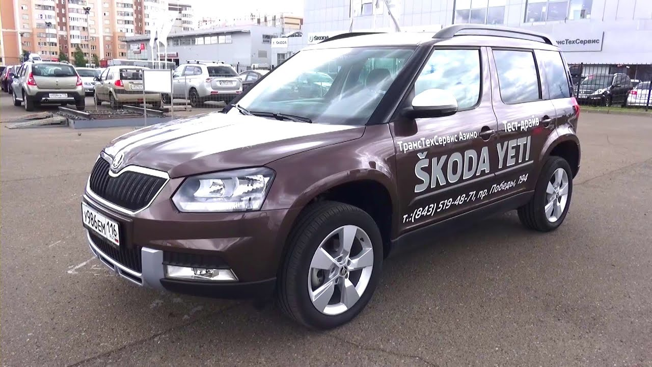 2015 skoda yeti 1 8 tsi 4x4 start up engine and in. Black Bedroom Furniture Sets. Home Design Ideas