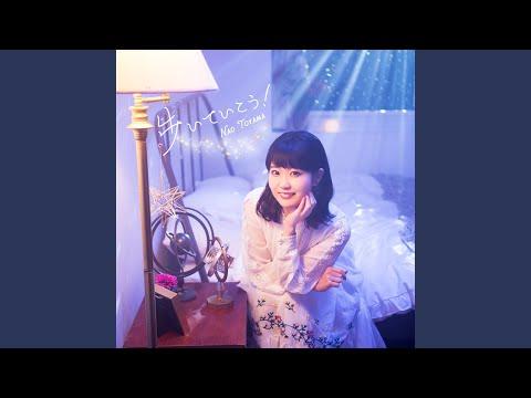 Youtube: FLOWER / Nao Toyama