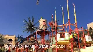 Детский Городок Sunwing Family Star Makadi - Макади Фэмили Стар - Египет
