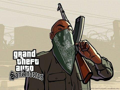 GTA San Andreas B-13 Need For Speed