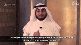 c est ainsi qu ils les ont lus pisode 3 omar ibn al khattab ra   qutaiba al zuwayed