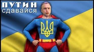 Воробьёв снова угрожал Путину
