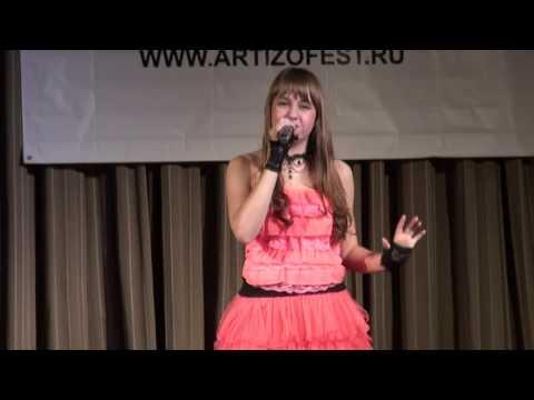 Алиса Семчук - Победитель Международного фестиваля искусств АРТ-ИЗО-ФЕСТ 2016