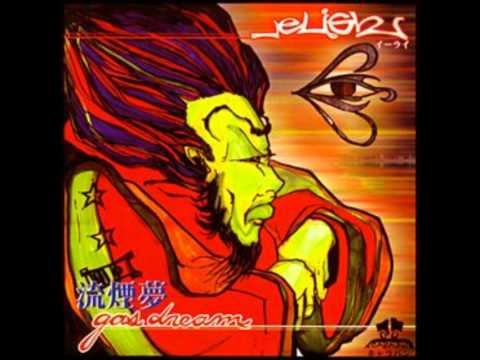 Eligh - It's What You Receive