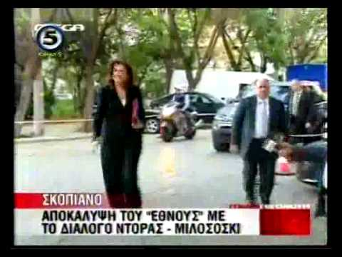 NEWS ABOUT MACEDONIAN & GREEK QUESTION !