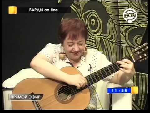 "Валерия Окунь в программе ""Барды онлайн""."