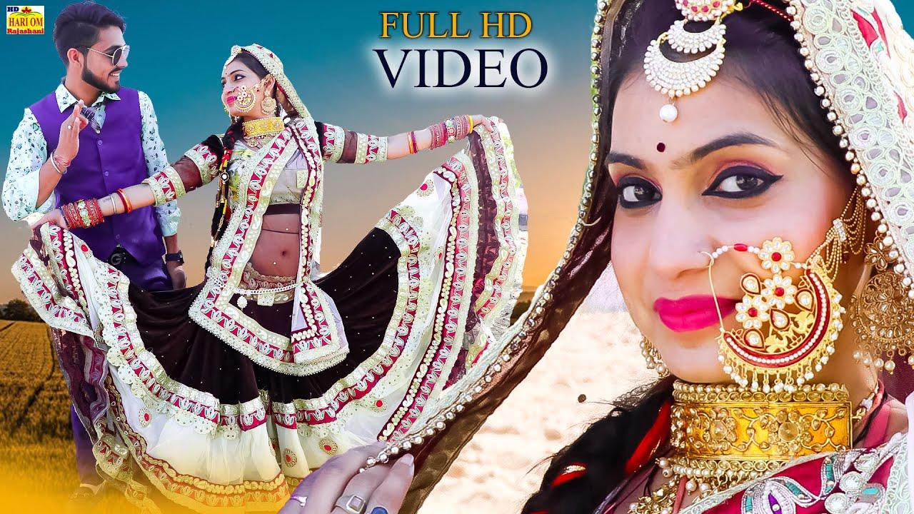 #Video - NEW 2021 SONG - BHOLENATH | इस सावन में ये सॉन्ग धूम मचा रहा है | Latest Rajasthani Dj Song
