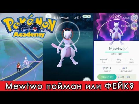 где искать редких покемонов на pokemon go координаты
