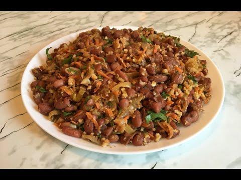 Как приготовить салат лобио