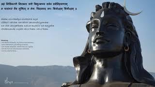 Nirvana Shatakam Isha Chant