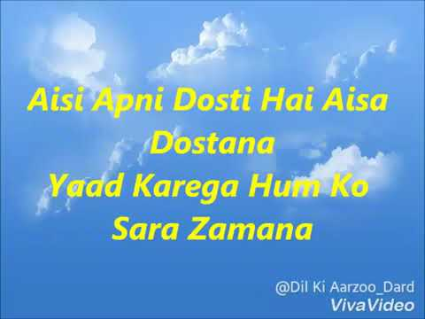 Aisi apni dosti hai aisa dostana VERY BEST WHATSAPP STATUS ONLY FOR STATUS