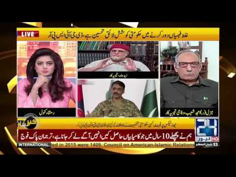 Today News Leaks decision is great loss for Pakistan Army says Zaid Hamid